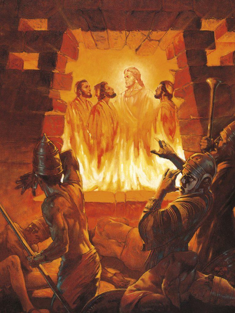 Shadrach, Meschach e Abednego nella fornace, Libro di Daniele