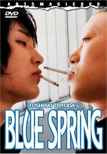 Blue Spring locandina