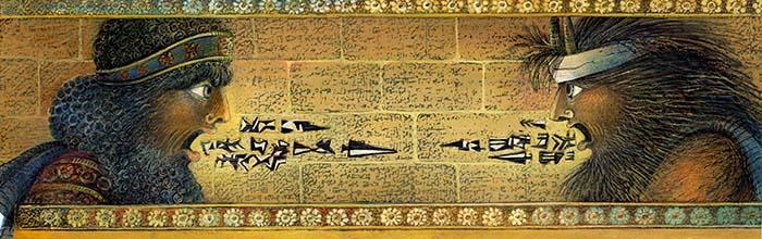 Enkidu e Gilgamesh